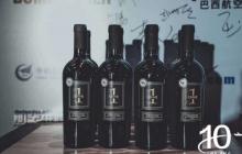 葡萄酒代理加盟条件有哪些?