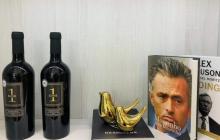 在县城做葡萄酒代理加盟生意前景怎么样?