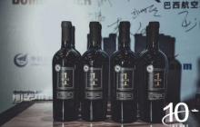 开一家葡萄酒加盟店?有什么技巧?