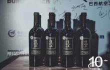 葡萄酒经销商应该怎样在市场上提升竞争力?