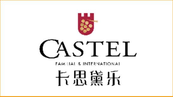 忆麦国际酒业合作伙伴法国卡思黛尔集团