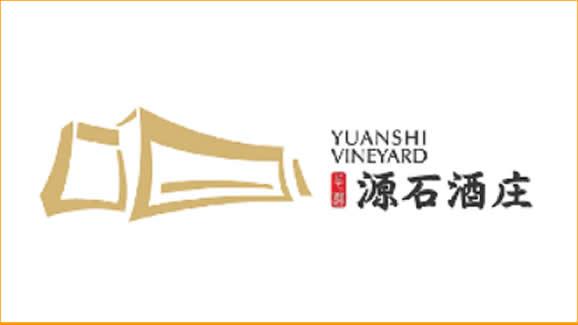 忆麦国际酒业合作伙伴中国志辉源石